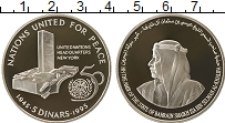 Изображение Монеты Азия Бахрейн 5 динар 1995 Серебро Proof