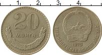 Изображение Монеты Монголия 20 мунгу 1970 Медно-никель XF-