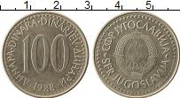 Изображение Монеты Югославия 100 динар 1988 Медно-никель UNC-