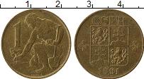 Продать Монеты Чехословакия 1 крона 1991 Медь