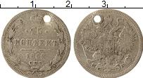 Изображение Монеты 1855 – 1881 Александр II 15 копеек 1862 Серебро VF Отверстие, СПБ МИ