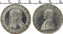 Изображение Монеты Европа Мальтийский орден 9 тари 1971 Серебро Proof-