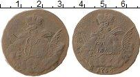 Изображение Монеты 1741 – 1761 Елизавета Петровна 1 копейка 1756 Медь VF