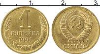 Продать Монеты  1 копейка 1991 Медь