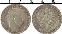 Изображение Монеты Пруссия 2 марки 1879 Серебро XF А  Вильгельм I