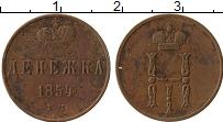 Продать Монеты 1825 – 1855 Николай I 1 денежка 1854 Медь
