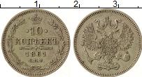 Изображение Монеты 1855 – 1881 Александр II 10 копеек 1861 Серебро XF
