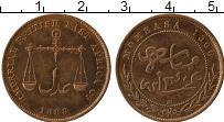 Продать Монеты Момбаса 1 пайс 1888 Медь