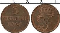 Изображение Монеты Мекленбург-Шверин 3 пфеннига 1861 Медь UNC- А