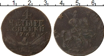 Изображение Монеты 1762 – 1796 Екатерина II 4 копейки 1762 Медь VF