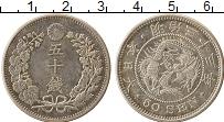 Изображение Монеты Япония 50 сен 1900 Серебро XF