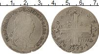 Изображение Монеты Сицилия 6 тари 1793 Серебро VF