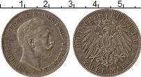 Изображение Монеты Пруссия 2 марки 1901 Серебро XF Вильгельм II