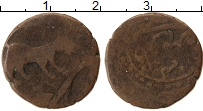 Изображение Монеты Азия Персия номинал 0 Медь VF