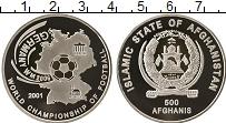 Изображение Монеты Афганистан 500 афгани 2001 Серебро Proof