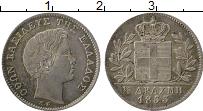 Изображение Монеты Греция 1/2 драхмы 1833 Серебро UNC- Оттон