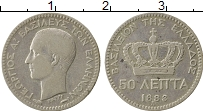 Изображение Монеты Греция 50 лепт 1883 Серебро XF- Георг I