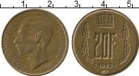Изображение Монеты Люксембург 20 франков 1983 Бронза XF Жан