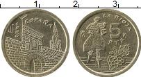 Изображение Монеты Испания 5 песет 1996 Латунь UNC- Ла-Риоха