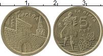 Изображение Монеты Испания 5 песет 1996 Латунь UNC- Риоджа