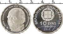 Продать Монеты Греция 10 евро 2007 Серебро