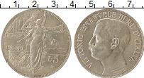 Изображение Монеты Италия 5 лир 1911 Серебро XF