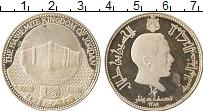 Изображение Монеты Иордания 1/2 динара 1969 Серебро Proof- Замок Каср аль-Харра