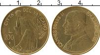 Изображение Монеты Ватикан 200 лир 1979 Латунь UNC-