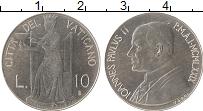 Изображение Монеты Ватикан 10 лир 1979 Алюминий UNC- Иоанн Павел II