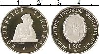 Изображение Монеты Италия 200 лир 1988 Серебро Proof 900-летие Болонского