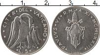 Изображение Монеты Ватикан 5 лир 1973 Алюминий UNC Павел VI