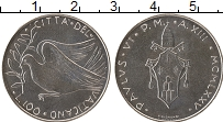 Изображение Монеты Ватикан 100 лир 1975 Сталь UNC Павел VI