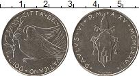 Изображение Монеты Ватикан 100 лир 1977 Сталь UNC Павел VI