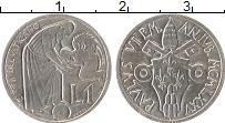 Изображение Монеты Ватикан 1 лира 1975 Алюминий UNC Павел VI