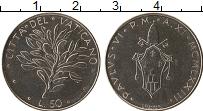 Изображение Монеты Ватикан 50 лир 1973 Сталь UNC Павел VI