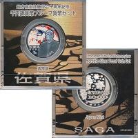 Изображение Подарочные монеты Япония 1000 йен 2010 Серебро Proof Префектура Сага