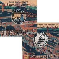 Изображение Подарочные монеты Япония 1000 йен 2013 Серебро Proof