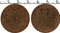 Изображение Монеты 1801 – 1825 Александр I 2 копейки 1817 Медь VF ЕМ НМ