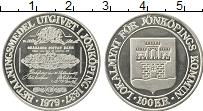 Изображение Монеты Швеция 100 крон 1979 Серебро Proof- Городские деньги
