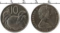 Изображение Монеты Острова Кука 10т  центов 1974 Медно-никель UNC- Елизавета II