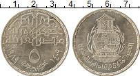 Изображение Монеты Египет 5 фунтов 1989 Серебро UNC- Международный союз п