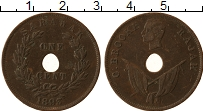 Продать Монеты Саравак 1 цент 1892 Медь