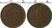 Изображение Монеты Индия 1/2 пайса 1912 Бронза XF Георг V