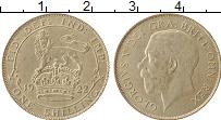 Изображение Монеты Европа Великобритания 1 шиллинг 1922 Серебро UNC-