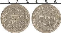 Продать Монеты Кач 5 кори 1894 Серебро