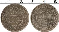Продать Монеты Кач 2 1/2 кори 1897 Серебро