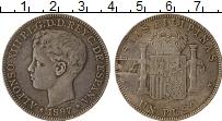 Изображение Монеты Филиппины 1 песета 1897 Серебро VF+