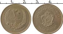 Изображение Монеты Ливия 20 миллим 1965 Медно-никель UNC-
