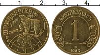 Продать Монеты Шпицберген 1 рубль 1998 Медь