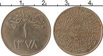 Изображение Монеты Саудовская Аравия 1 гирш 1963 Медь UNC-
